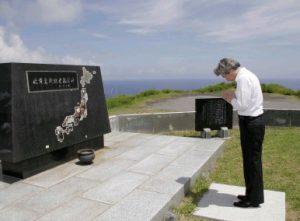 6月19日は何の日【小泉純一郎首相】硫黄島を訪問
