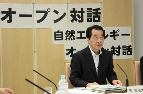 6月19日のできごと(何の日)【菅直人首相】「オープン対話」に出席