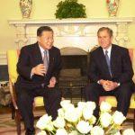 3月19日のできごと(何の日)【森喜朗首相】米・ブッシュ大統領と会談
