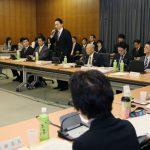 3月19日のできごと(何の日)【鳩山由紀夫首相】障がい者制度改革推進会議に出席