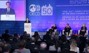 5月25日は何の日【菅直人首相】OECD設立50周年式典で演説