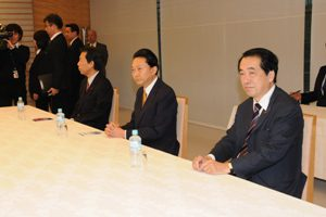 3月17日は何の日【鳩山由紀夫首相】「政治とカネ」自民抜きで与野党協議を