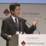 3月18日のできごと(何の日)【安倍晋三首相】JFKシンポジウムで講演