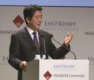 3月18日は何の日【安倍晋三首相】JFKシンポジウムで講演