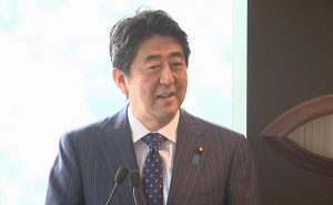 5月9日は何の日【安倍晋三首相】「TPP、出口見えた」