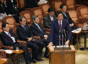 3月7日は何の日【安倍晋三首相】9条改正「国民的理解、広がっていない」