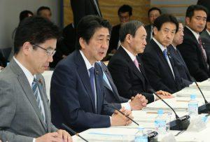 4月26日は何の日【安倍晋三首相】保育士給与2%増を表明