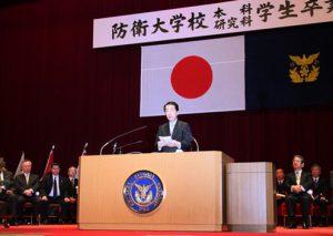 3月20日は何の日【菅直人首相】防衛大卒業式で訓示