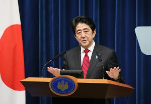 3月20日は何の日【安倍晋三首相】消費増税「影響最小限に」