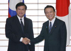5月20日は何の日【麻生太郎首相】ラオス・ブアソン首相と会談