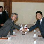 6月20日のできごと(何の日)【小泉純一郎首相】韓国・盧武鉉大統領と会談
