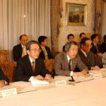 3月20日のできごと(何の日)【知的財産戦略会議】初会合