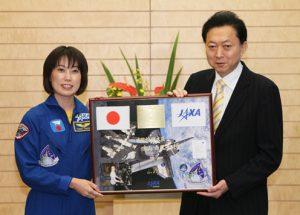 5月20日は何の日【山崎直子宇宙飛行士】鳩山首相を表敬訪問