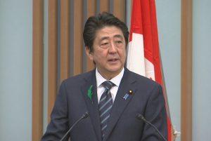4月21日は何の日【安倍晋三首相】「成長へ経済界が協調を」