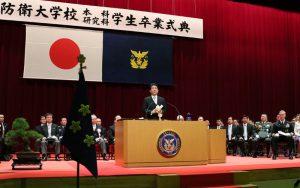 3月21日は何の日【安倍晋三首相】防衛大卒業式で訓示