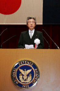 3月21日は何の日【小泉純一郎首相】防衛大卒業式で訓示