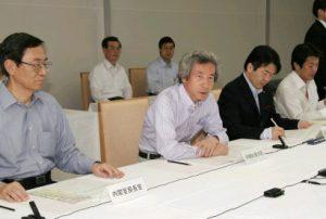6月21日は何の日【小泉純一郎首相】経済財政諮問会議に出席