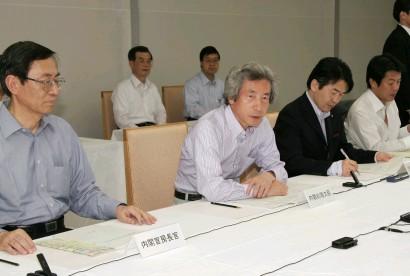 6月21日のできごと(何の日)【小泉純一郎首相】経済財政諮問会議に出席