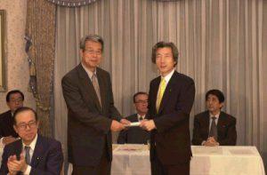 6月21日は何の日【小泉純一郎首相】「改革なくして成長なし」