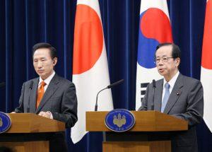 4月21日は何の日【福田康夫首相】韓国・李明博大統領と会談