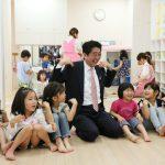 5月21日のできごと【安倍晋三首相】横浜市の保育施設を視察