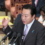 5月21日のできごと【野田佳彦首相】消費増税「選挙前に明言せず、改めておわびしたい」