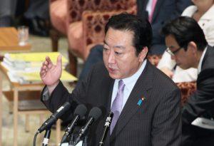 5月21日は何の日【野田佳彦首相】消費増税「選挙前に明言せず、改めておわびしたい」