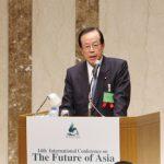 5月22日のできごと(何の日)【福田康夫首相】対アジア外交政策を発表