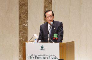 5月22日は何の日【福田康夫首相】対アジア外交政策を発表