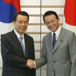 5月22日のできごと(何の日)【麻生太郎首相】韓国・韓昇洙首相と会談