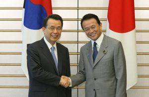 5月22日は何の日【麻生太郎首相】韓国・韓昇洙首相と会談
