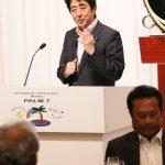 5月22日のできごと(何の日)【安倍晋三首相】サモアなどに45億円の支援を表明