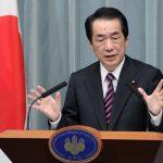 4月22日のできごと【菅直人首相】自公に「復興実施本部」参加を呼びかけ