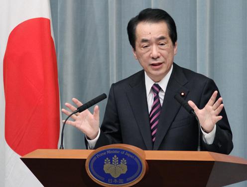 4月22日のできごと(何の日)【菅直人首相】自公に「復興実施本部」参加を呼びかけ