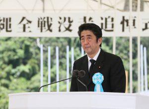 6月23日は何の日【安倍晋三首相】沖縄全戦没者追悼式に出席