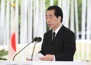 6月23日は何の日【菅直人首相】沖縄全戦没者追悼式に出席