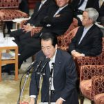 5月23日のできごと(何の日)【菅直人首相】「私は原子力の専門家ではありません」