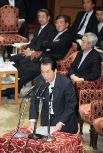 5月23日は何の日【菅直人首相】「私は原子力の専門家ではありません」