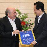 5月23日のできごと(何の日)【菅直人首相】FIFA会長が表敬訪問