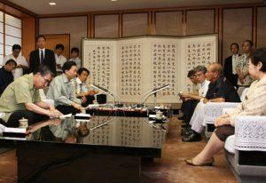 5月23日は何の日【鳩山由紀夫首相】普天間飛行場辺野古移設を正式表明