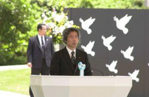6月23日は何の日【沖縄全戦没者追悼式】小泉首相らが参列