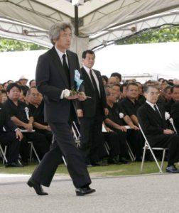 6月23日は何の日【小泉純一郎首相】沖縄全戦没者追悼式に出席
