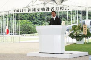 6月23日は何の日【麻生太郎首相】沖縄全戦没者追悼式に参列