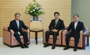 5月23日は何の日【安倍晋三首相】沖縄県・翁長雄志知事と会談