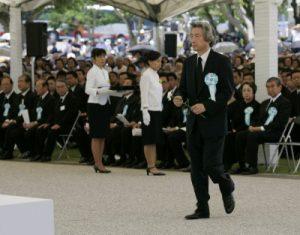6月23日は何の日【小泉純一郎首相】沖縄全戦没者追悼式に参列