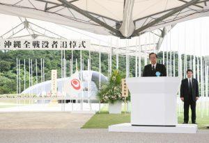 6月23日は何の日【福田康夫首相】沖縄全戦没者追悼式に参列