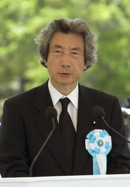 6月23日のできごと(何の日)【小泉純一郎首相】沖縄全戦没者追悼式に出席