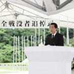 6月23日のできごと(何の日)【菅直人首相】沖縄基地負担「全国民を代表しておわびする」