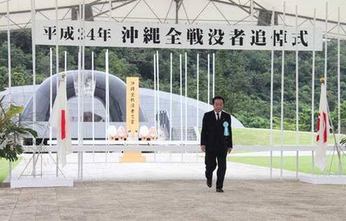 6月23日のできごと(何の日)【野田佳彦首相】沖縄全戦没者追悼式に参列