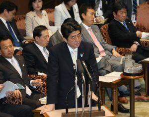 4月23日は何の日【安倍晋三首相】「96条改正、公約に」